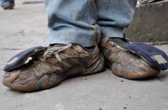 черные дырявые кроссовки